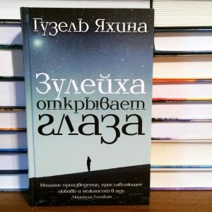 IMG_9255[1]