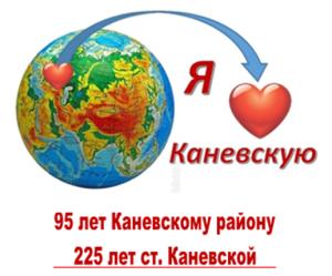 Логотип конкурс