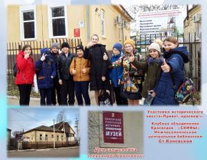Маршрут №1 Дом священника Бровковича